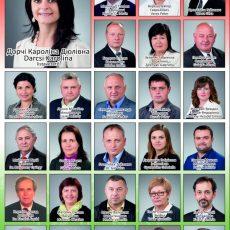 Az UMDSZ listáján induló közös jelöltek a Beregszászi Városi Tanácsba