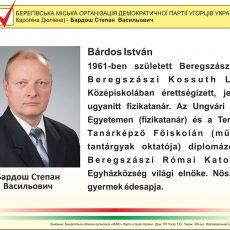 Bárdos István