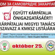 Választás 2015 – Együtt Kárpátalja önigazgatásáért!
