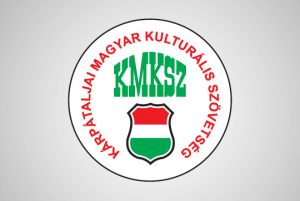KMKSZ Logo