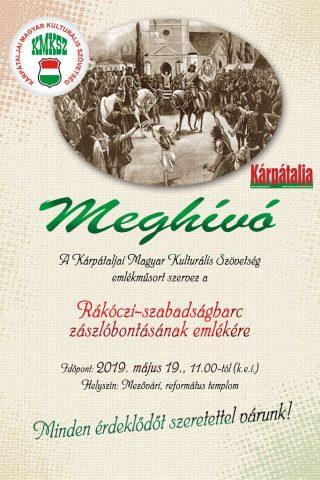 Plakat_zaszlobontas